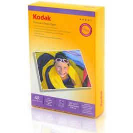 Hartie foto Kodak Glossy 10x15cm 230g 50 coli
