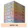 Carton colorat A4 160g Favini 103 - sepia