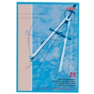 Hartie milimetrica A4 Herlitz 25coli/set