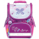 Ghiozdan ergonomic Tiger Nature Quest Playful Butterfly